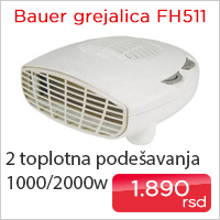 Bauer grejalica FH511 - Cool Shop
