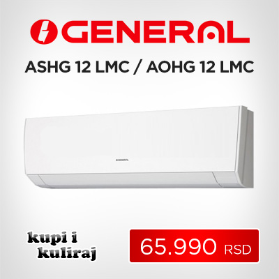 Fujitsu General inverter klima uređaj ASHG 12 LMC / AOHG 12 LMC - Cool Shop