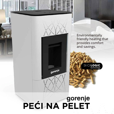 Peći na pelet - Cool shop