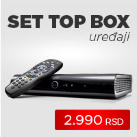 Set Top Box uređaji - Cool shop