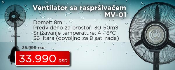 Ventilator sa raspršivačem MV-01 - Cool Shop