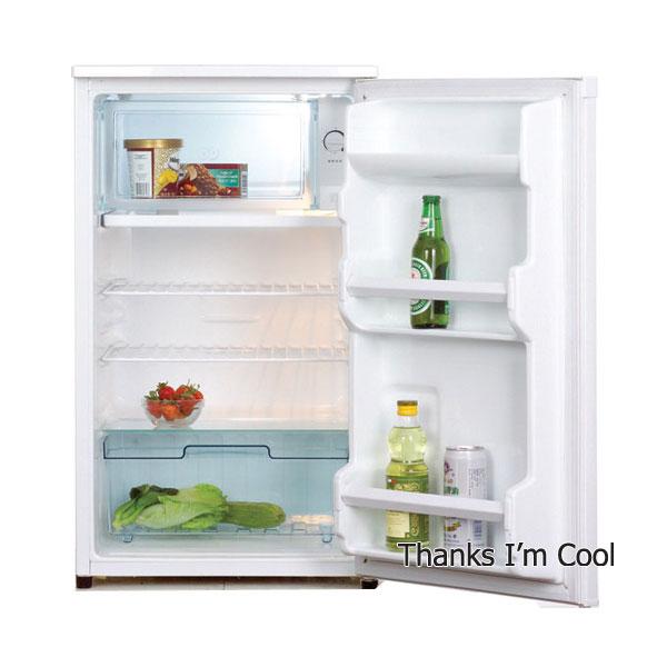 LG frižider GC-151SA - Cool Shop