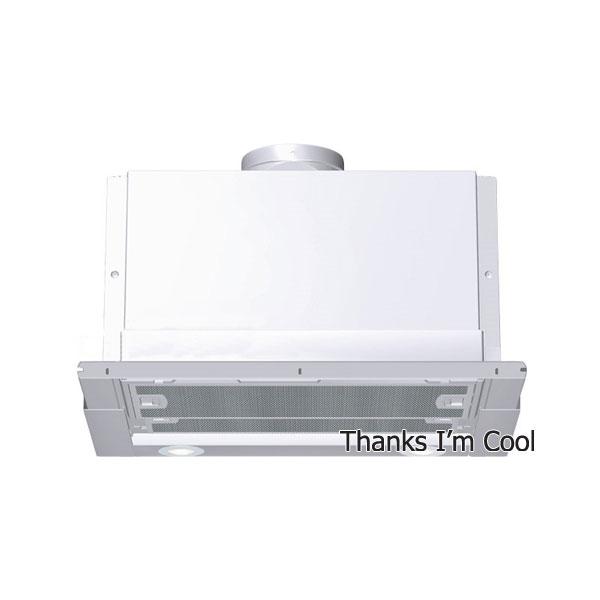 Bosch aspirator DHI645F - Cool Shop