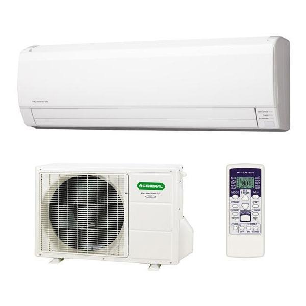 Fujitsu inverter klima uređaj ASHG09LECA - Cool Shop