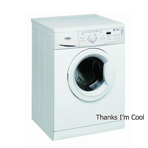 Whirlpool mašina za pranje veša AWO/D 7012/1 - Cool Shop