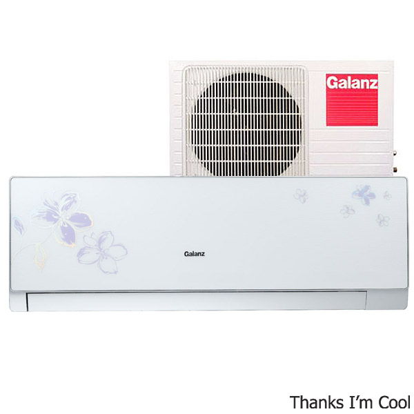 Galanz klima AUS 12H53R150P1 - Cool Shop