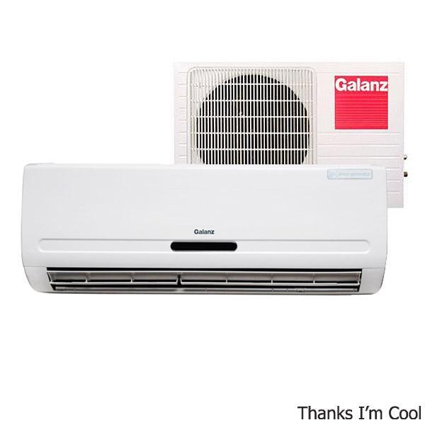 Galanz klima uređaj AUS 12H53F150L2 - Cool Shop