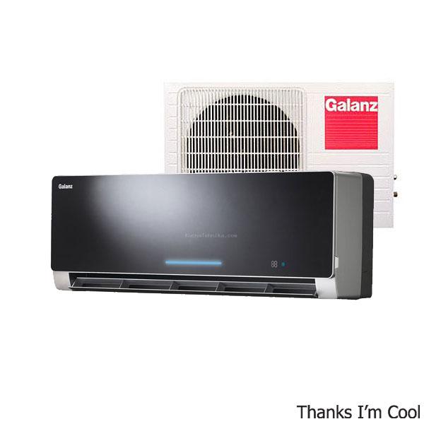 Galanz klima uređaj AUS 18H53R120C3- KUDO - Cool Shop