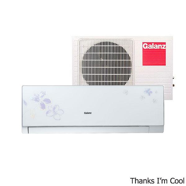 Galanz klima uređaj AUS 18H53R120C1 - Cool Shop