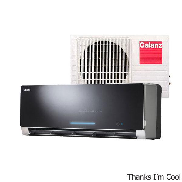 Galanz klima uređaj AUS 24H53R230T3 - KUDO - Cool Shop