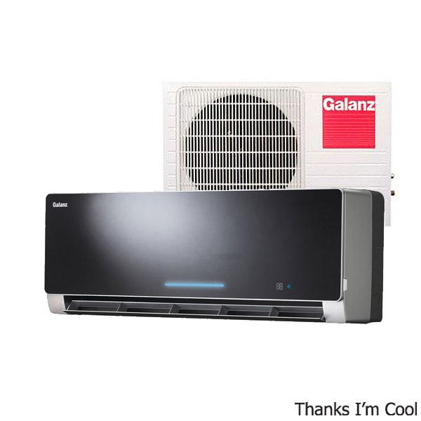 Galanz klima AUS 09 H53R010P3 - KUDO - Cool Shop