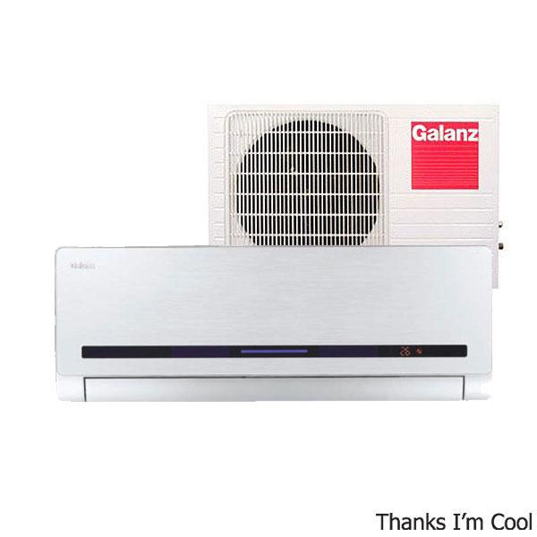 Galanz klima AUS 18H53R120C10-siva - Cool Shop