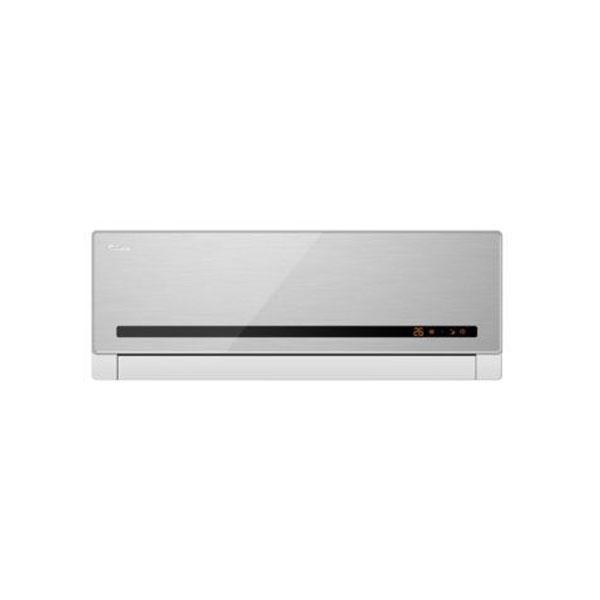 Galanz klima uređaj AUS-18H53R230C10 KUDO - Cool Shop