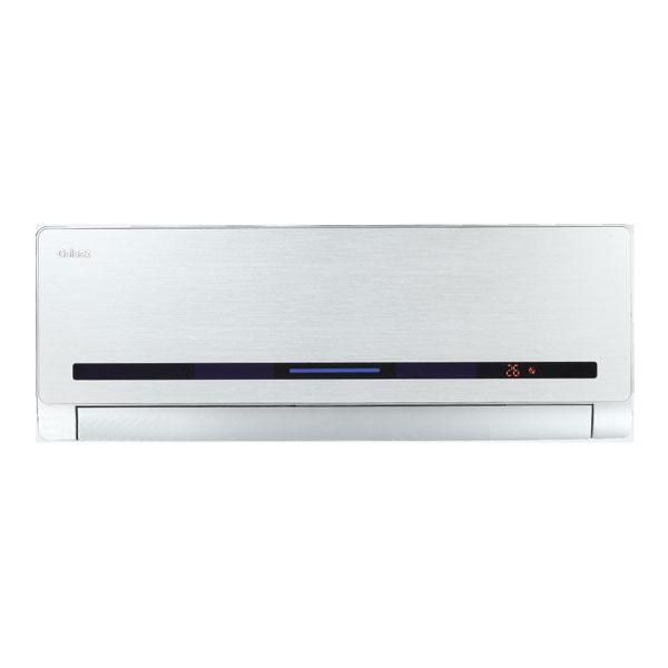Galanz klima uređaj AUS 18H53R230C1 - KUDO bela, bordo - Cool Shop