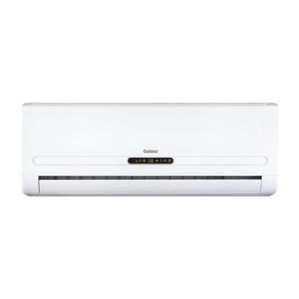 Galanz klima uređaj AUS 18H53R120D2 - Cool Shop